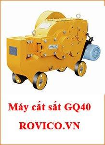 Máy cắt sắt GQ123
